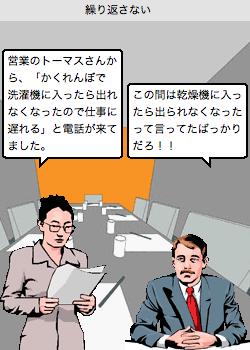 スクリーンショット 2014-01-08 0.29.01